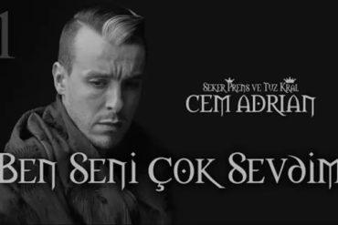 Cem Adrian - Ben Seni Çok Sevdim перевод на русский, текст песни
