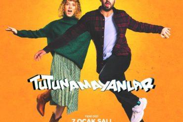 Турецкий сериал Неудержимые / Tutunamayanlar (2020)