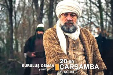 Основание Осман описание 11 серии